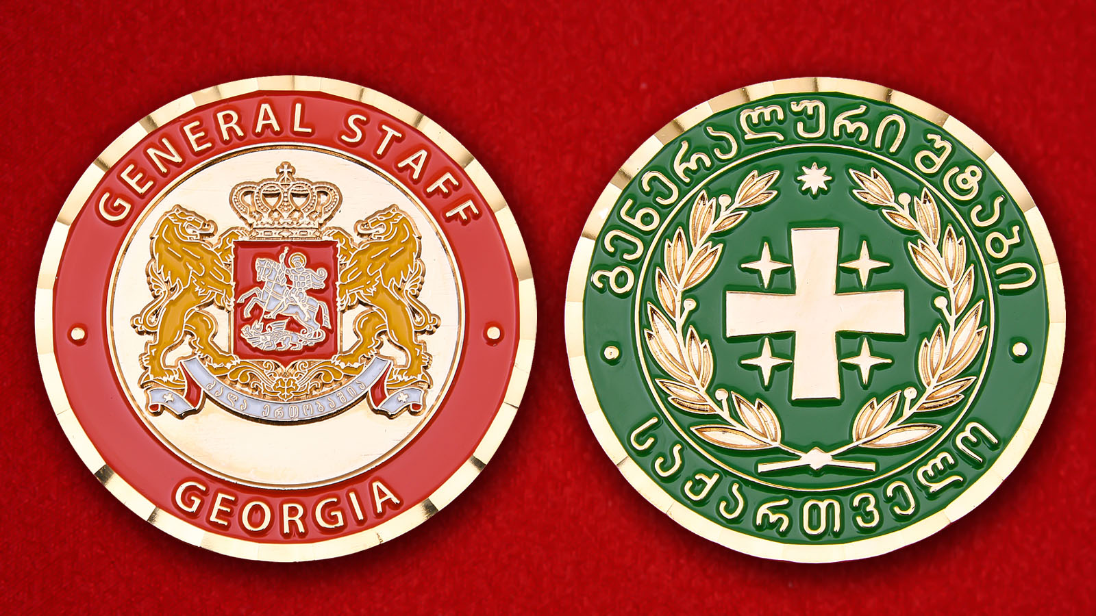 General Staff Of Georgia Challenge Coin