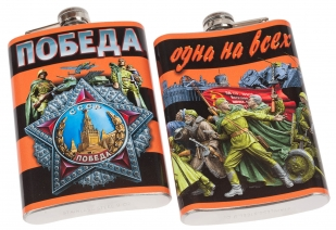 Георгиевская фляжка в подарок на 9 мая