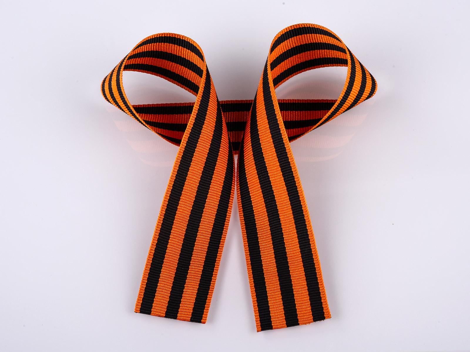 Георгиевская лента - символ Победы (2,5 х 50 см)