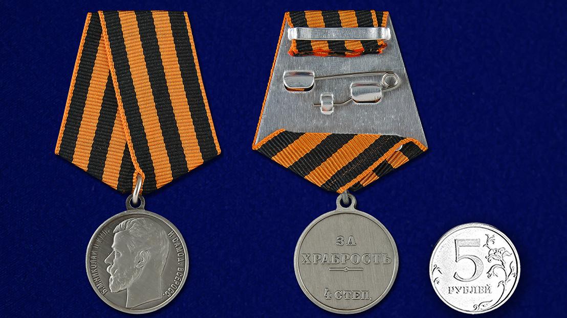 Георгиевская медаль Николая 2 За храбрость 4 степени - сравнительный вид