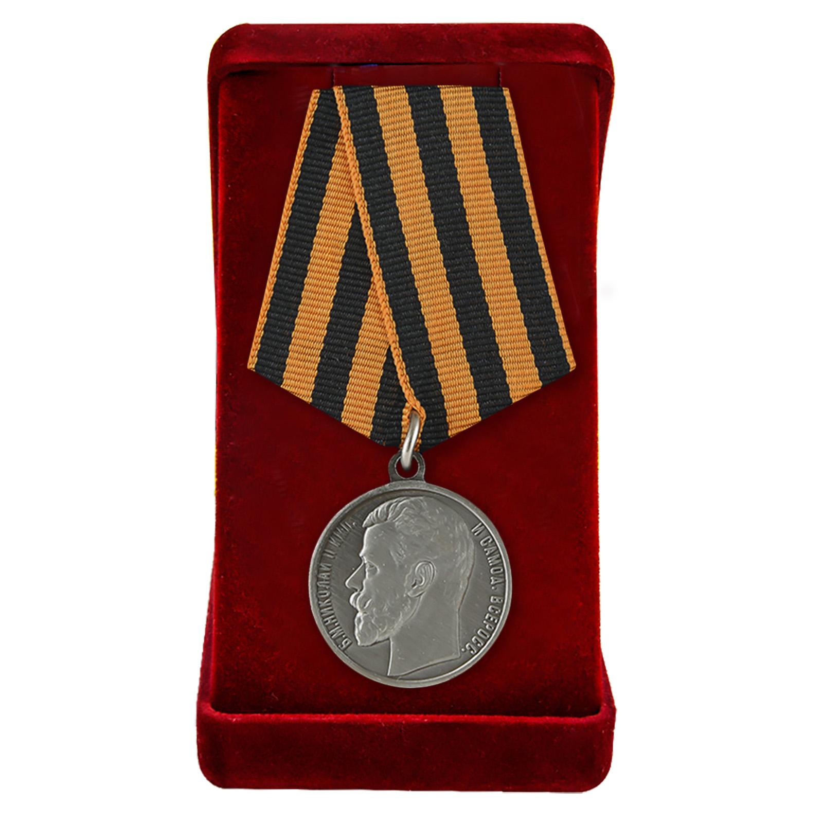 Купить георгиевскую медаль Николая 2 За храбрость 4 степени в подарок
