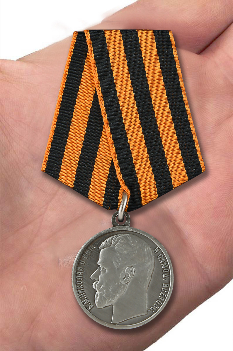Георгиевская медаль Николая 2 За храбрость 4 степени - вид на ладони