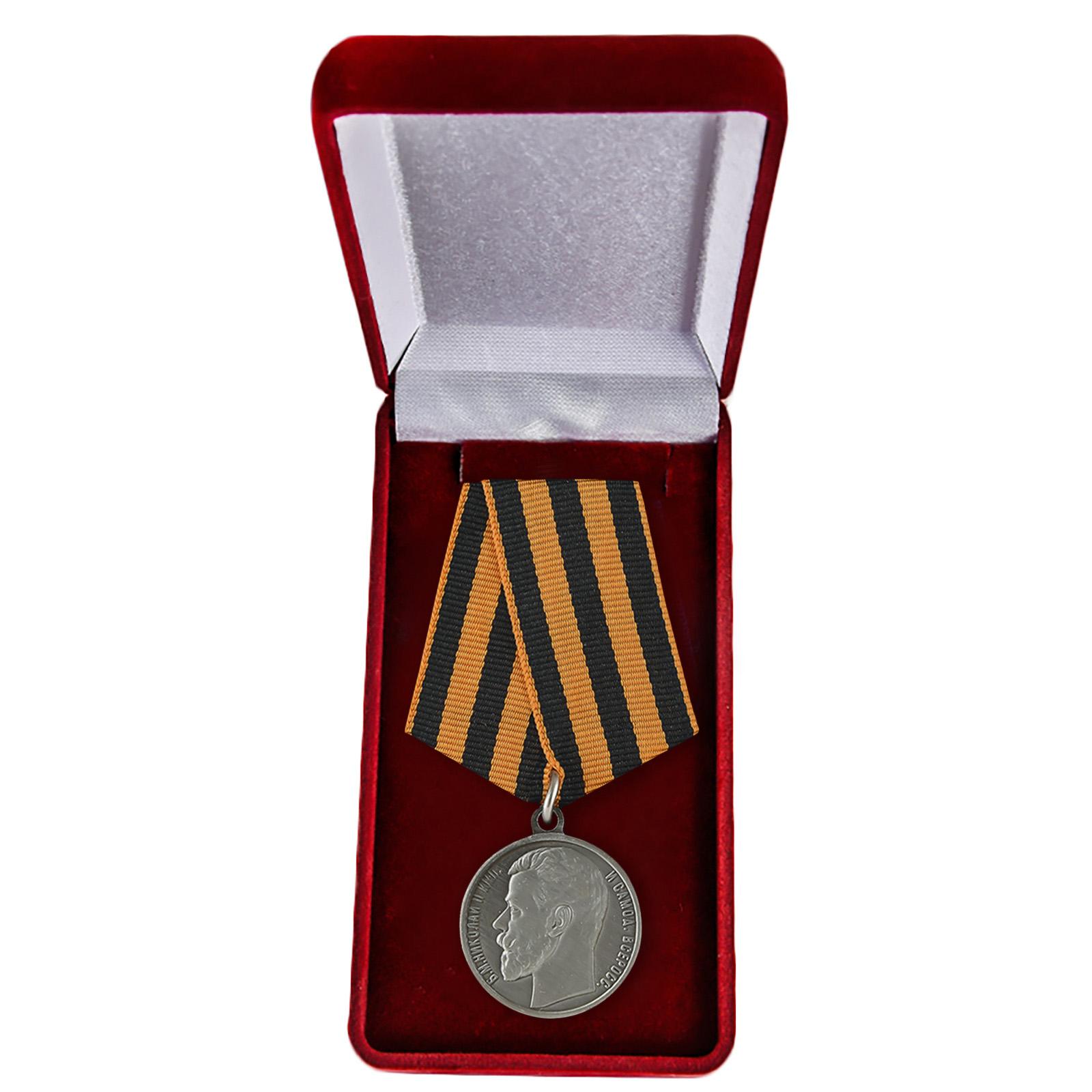 Георгиевская медаль Николая 2 За храбрость 4 степени - в футляре