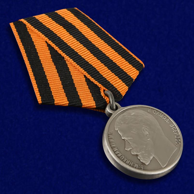 Георгиевская медаль Николая 2 За храбрость 4 степени - общий вид