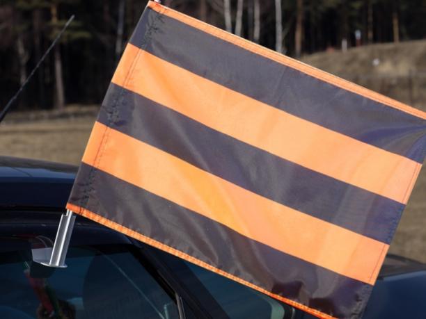 Георгиевский флаг на машину