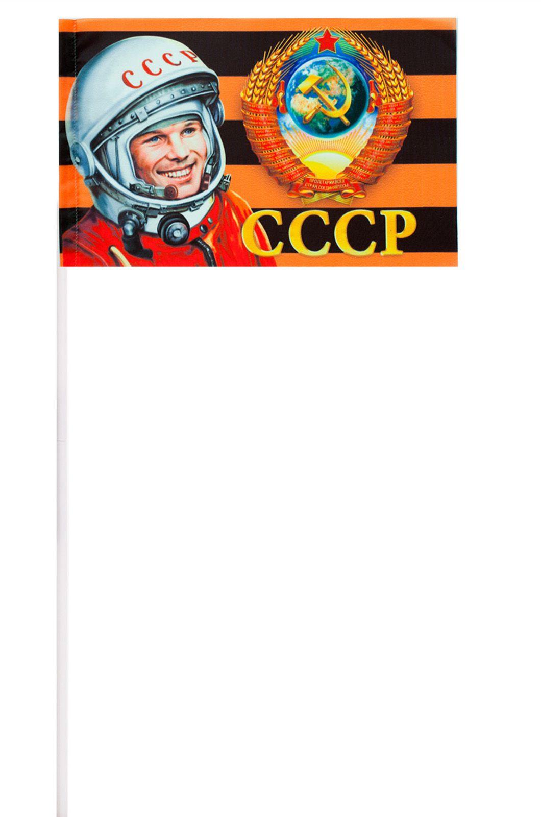Георгиевский флажок СССР