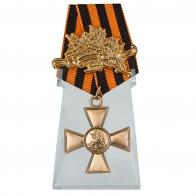 Георгиевский крест 1 степени на подставке