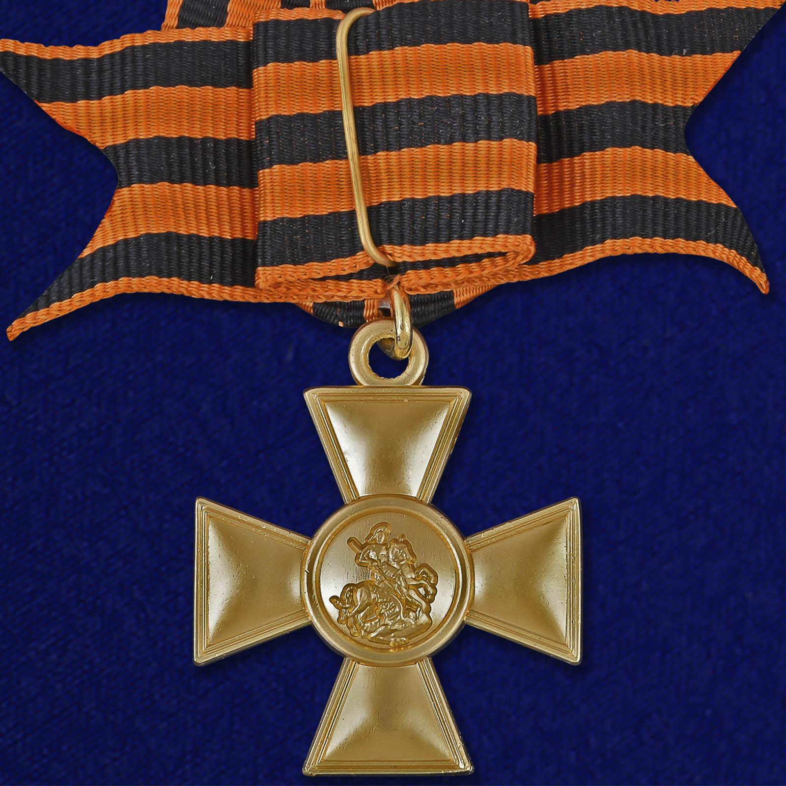 Медаль георгиевский крест фото размеры