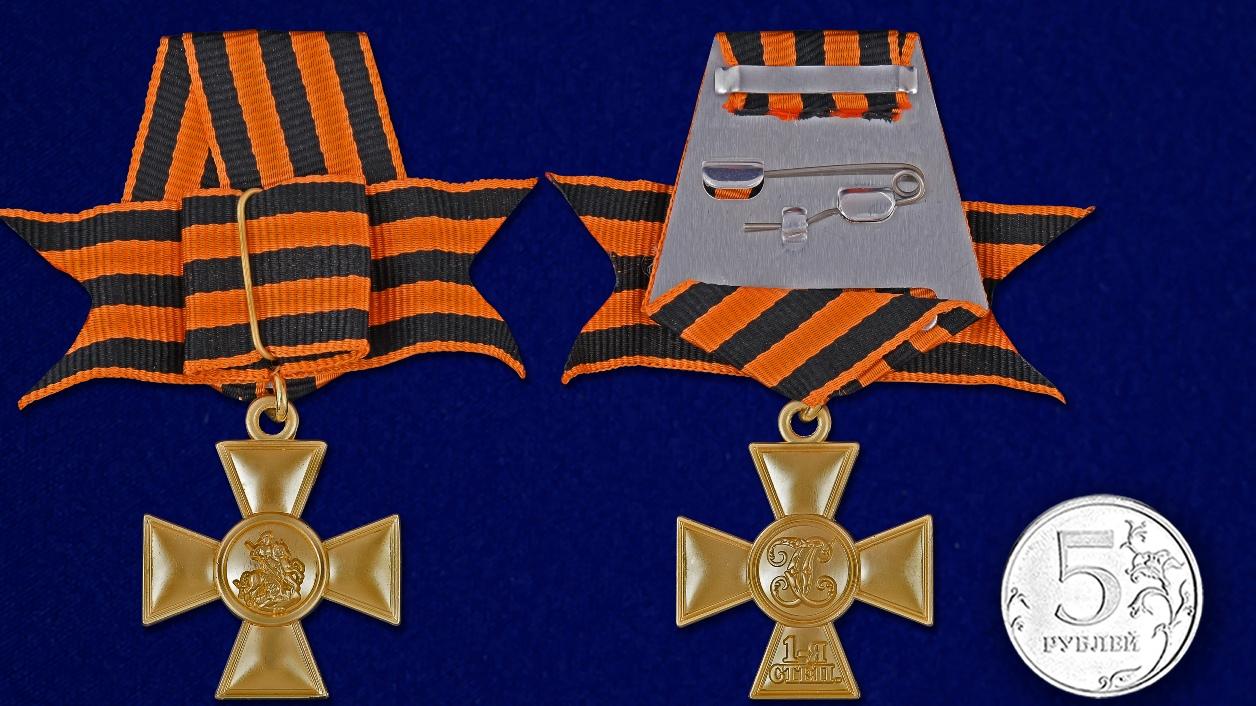Заказать георгиевский крест I степени (с бантом)