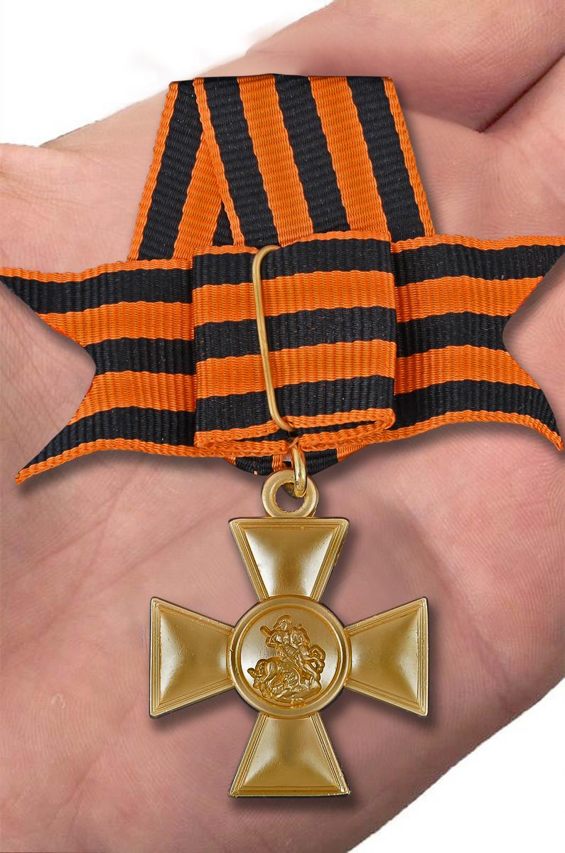 Георгиевский крест I степени (с бантом) высокого качества