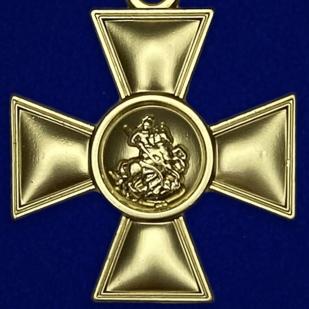 Георгиевский крест 1 степени с бантом - аверс