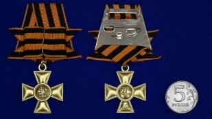 Георгиевский крест 1 степени с бантом - сравнительный размер