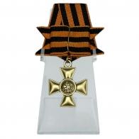 Георгиевский крест 1 степени с бантом на подставке