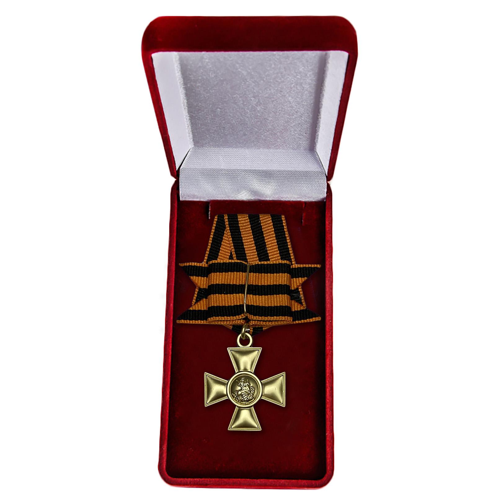 Георгиевский крест 1 степени с бантом в футляре