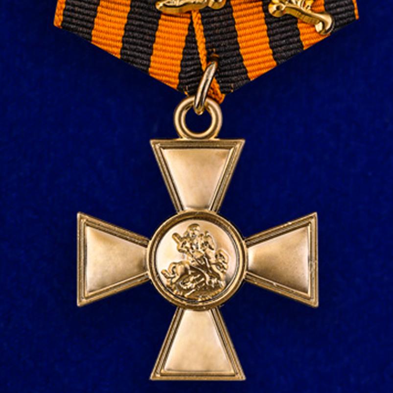 Георгиевский крест 1 степени с лавровой ветвью
