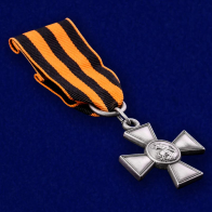 Первый Георгиевский крест
