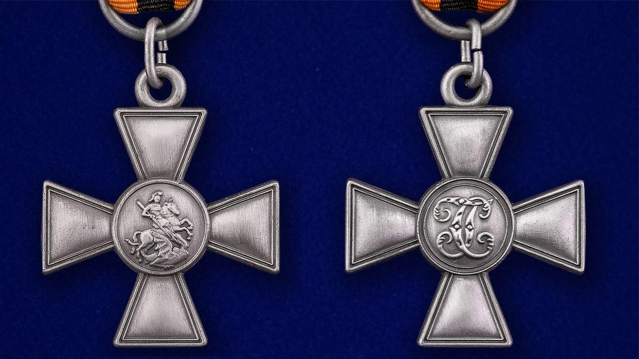 Первый Георгиевский крест  аверс и реверс