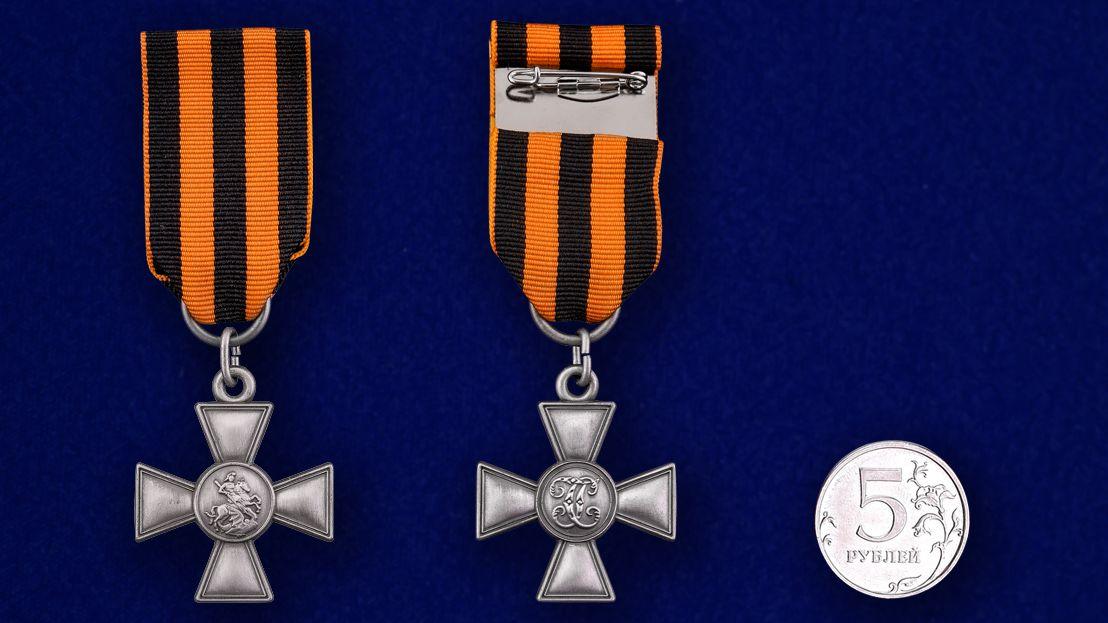 Первый Георгиевский крест  -сравнительный размер