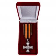 Георгиевский крест 1807 года