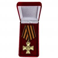 Георгиевский крест 2-й степени купить в Военпро