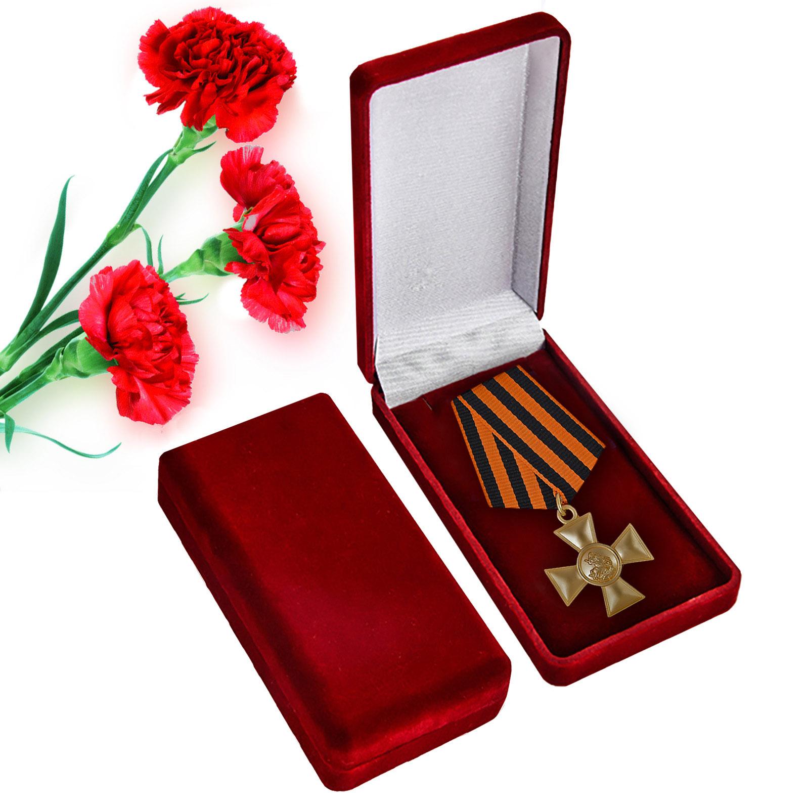 Георгиевский крест 2-й степени