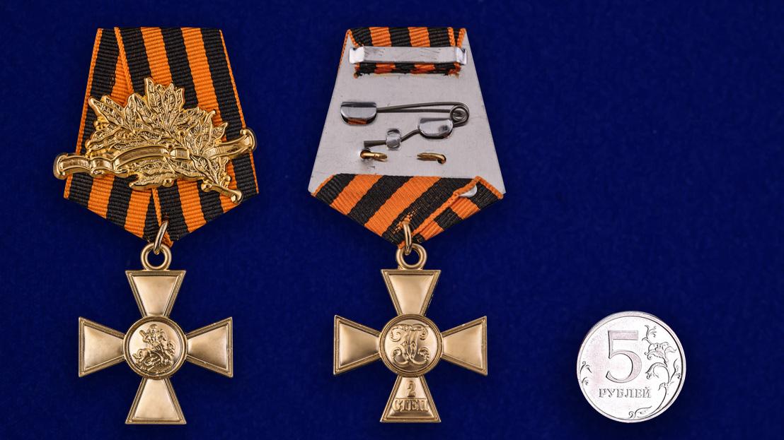 Георгиевский крест 2 степени (с лавровой ветвью)  сравнительный размер