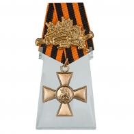 Георгиевский крест 2 степени с лавровой ветвью на подставке