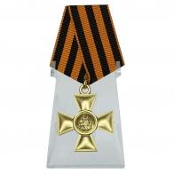 Георгиевский крест 2 степени на подставке