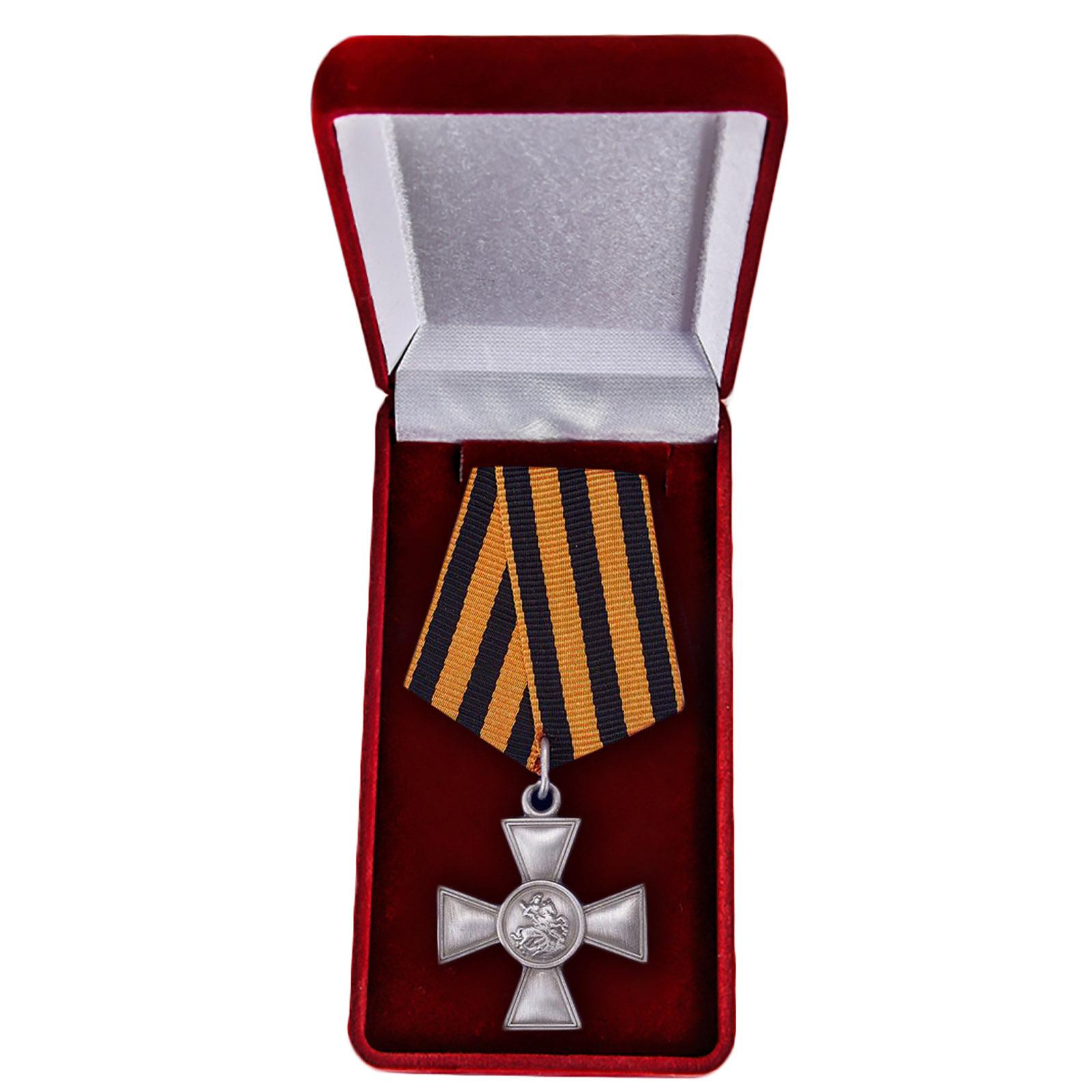 Георгиевский крест 3-й степени купить в Военпро