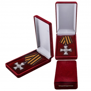 Георгиевский крест 3-й степени в бархатистом наградном футляре