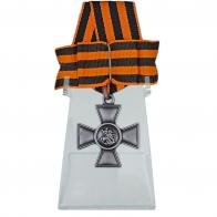 Георгиевский крест 3 степени с бантом на подставке