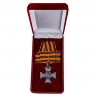 Георгиевский крест 3 степени с бантом в футляре