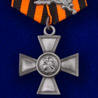 Георгиевский крест 3 степени (с лавровой ветвью)