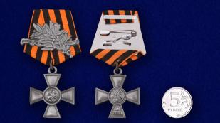 Георгиевский крест 3 степени (с лавровой ветвью)  сравнительный размер