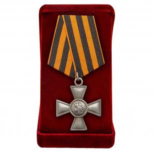Георгиевский крест 4-й степени в футляре