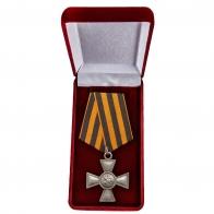 Георгиевский крест 4-й степени купить в Военпро