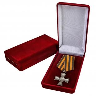Георгиевский крест 4-й степени заказать в Военпро