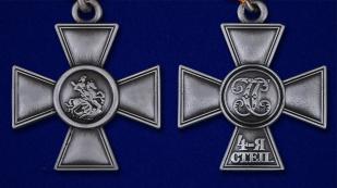 Георгиевский крест 4 степени (с бантом) - аверс и реверс