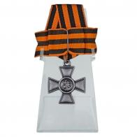 Георгиевский крест 4 степени с бантом на подставке