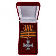 Георгиевский крест 4 степени с бантом в бархатном футляре