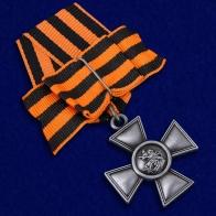 Георгиевский крест 4 степени (с бантом)