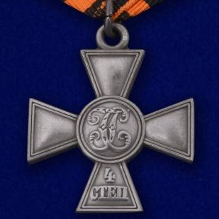Георгиевский крест 4 степени (с лавровой ветвью) - оборотная сторона