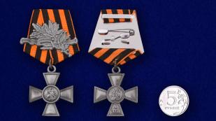 Георгиевский крест 4 степени (с лавровой ветвью) - сравнительный размер