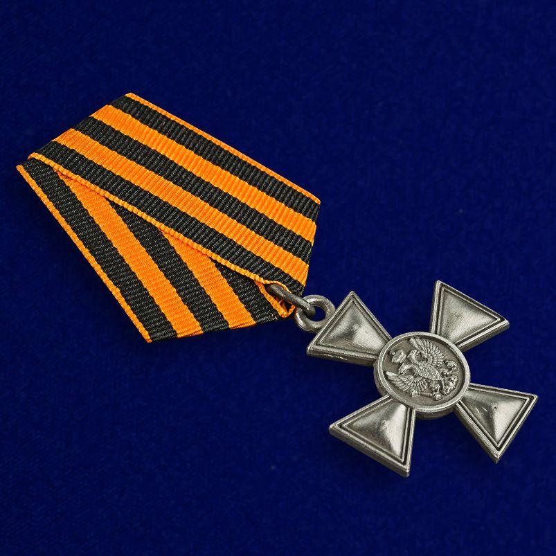 Георгиевский крест для иноверцев -  общий вид
