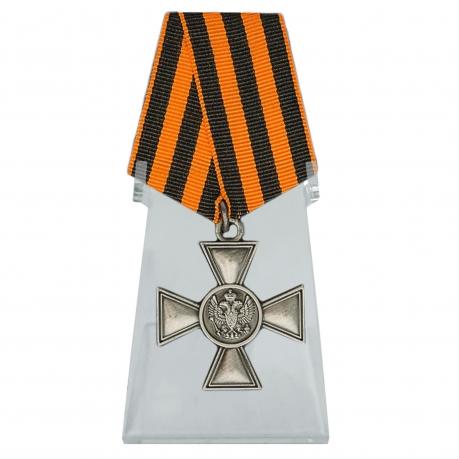 Георгиевский крест для иноверцев 3 степени на подставке
