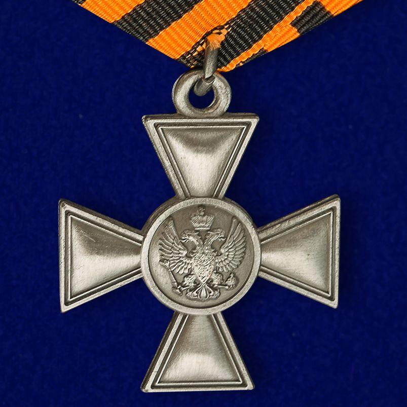 Георгиевский крест для иноверцев  -оборотная сторона