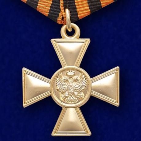 Георгиевский крест для иноверцев I степени