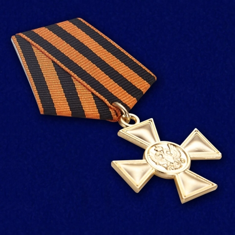 Георгиевский крест для иноверцев I степени - вид под углом