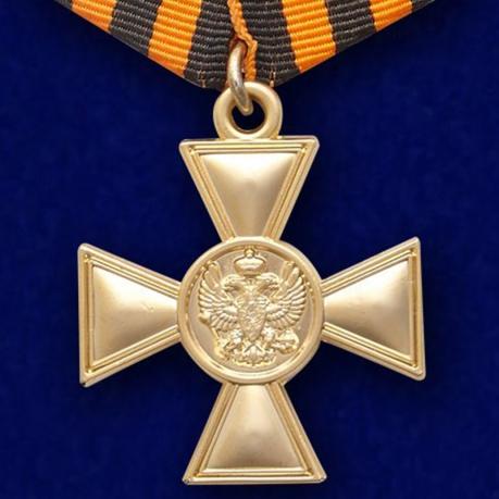 Георгиевский крест для иноверцев II степени