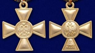Георгиевский крест для иноверцев II степени - аверс и реверс